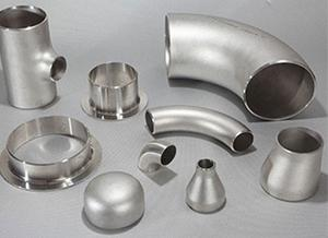 Classification of Stainless Steel Reducer